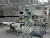 Больница №8 Красная Поляна