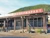 минимаркет Кайрос в Эстосадке