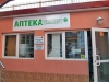 Аптека на Защитников Кавказа