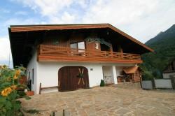 Райский домик